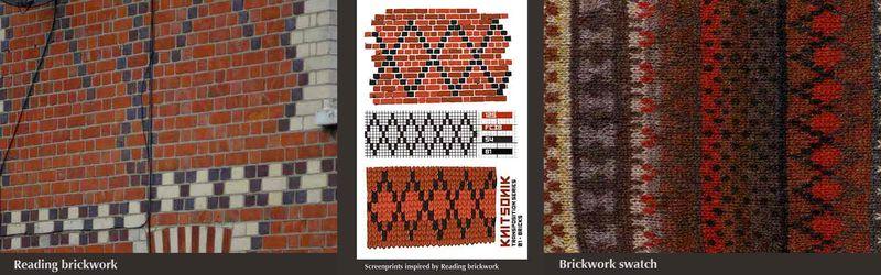 WEB-bricks_02-combination2